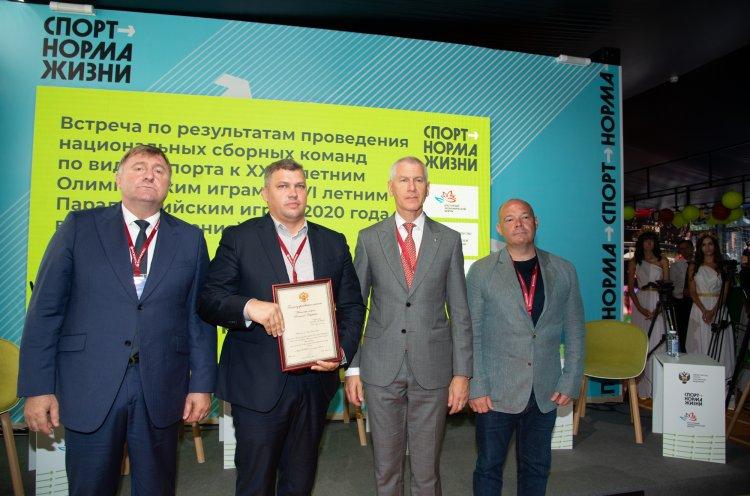 Благодарность Министерства спорта России